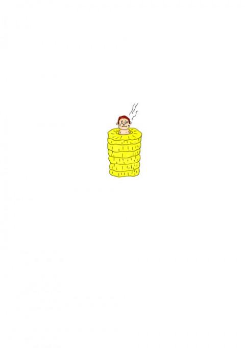 Pineapple Sauna