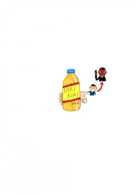 Narikiri Drink