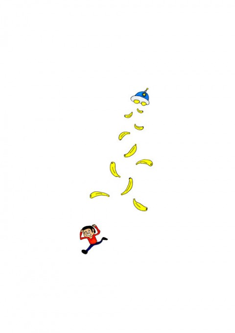UFO Banana