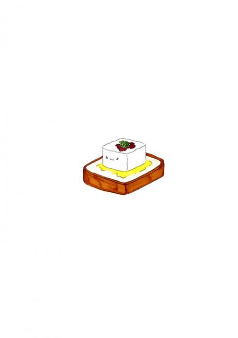Hiyayacco Toast