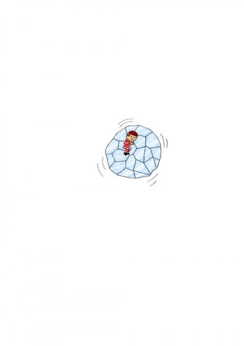 Crystal Ball Bed