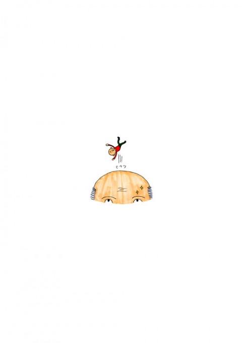 Trampoline Head