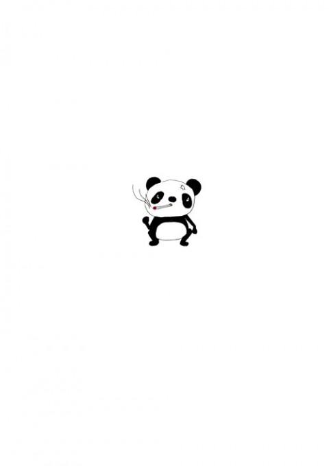 Yankee Panda