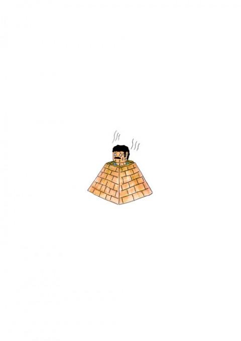 Pyramid Bath