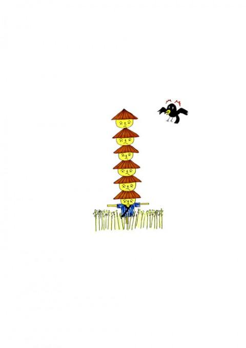 Kakashi Pole