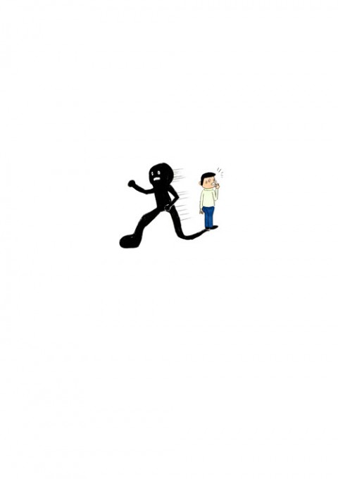 Run Silhouette