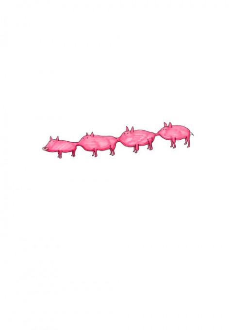 Pigsage