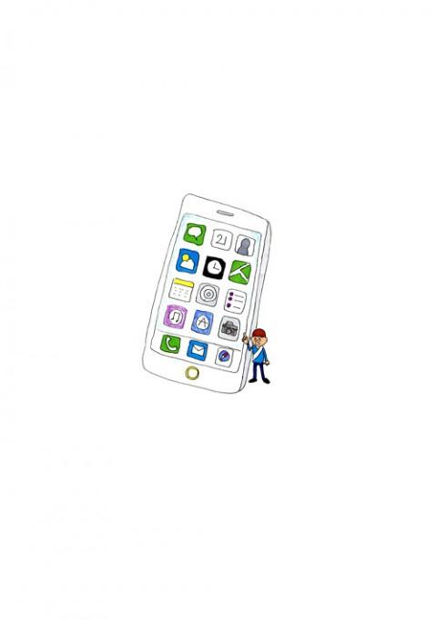 Mega Smart Phone