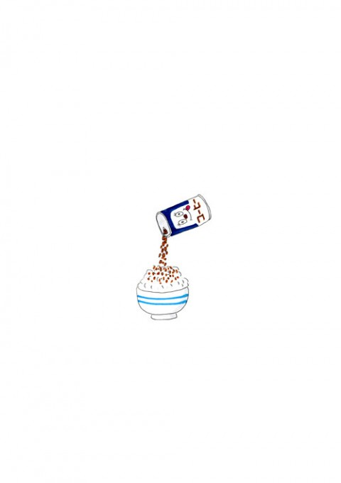Coffee Furikake