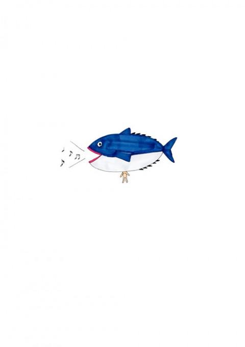 Electone Tuna