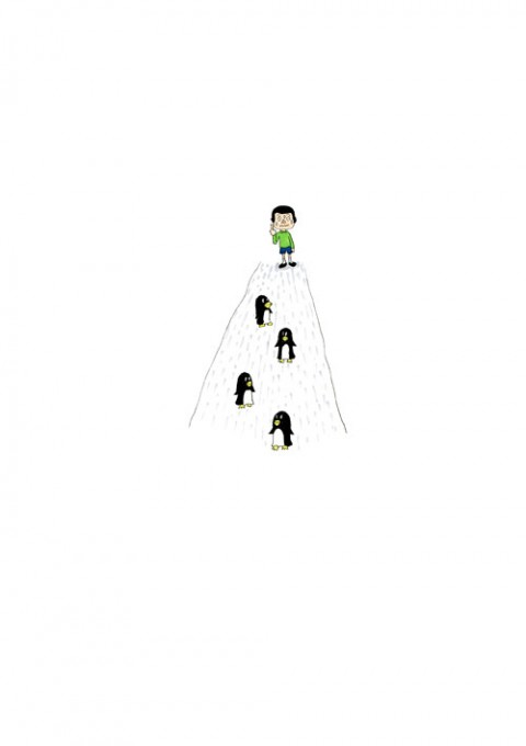Penguin Road
