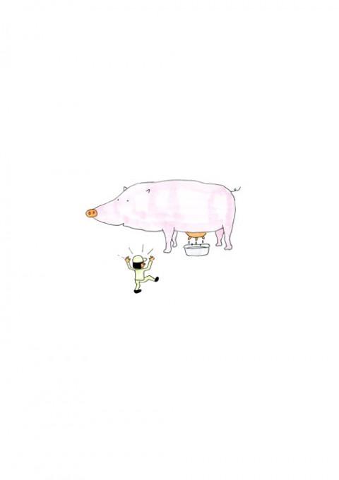 Mega Pig Milk