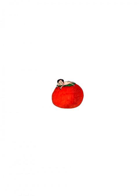 Navel Tomato