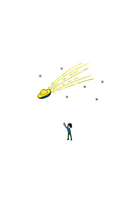 Avocado Comet