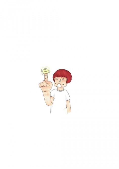 Finger Bulb