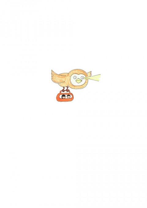 Owl Taxi