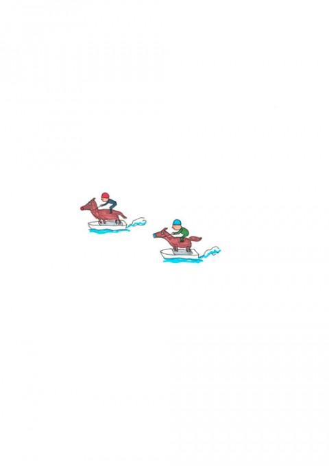 Motorboat Horse Racing