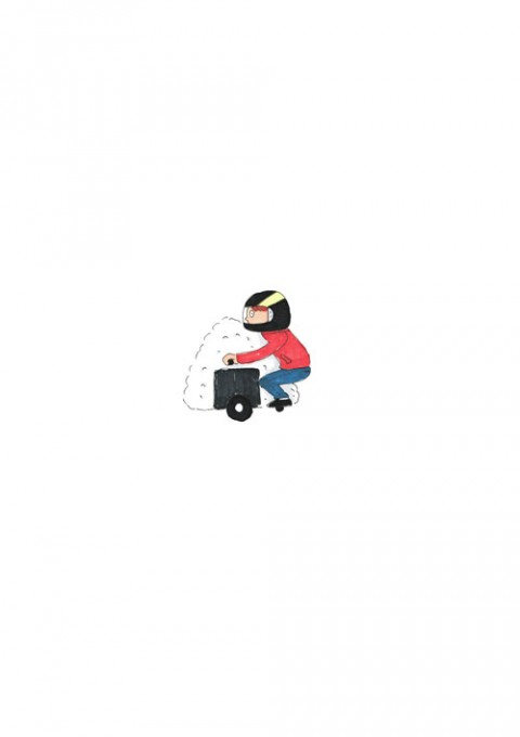 Onigiri Scooter
