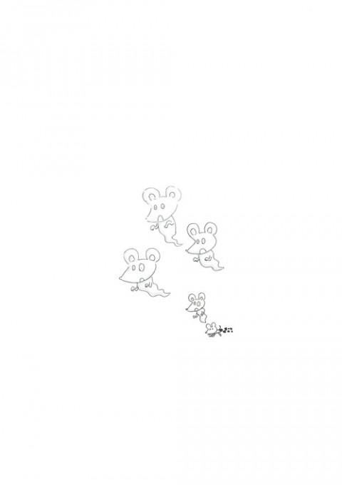 Mouse Casper