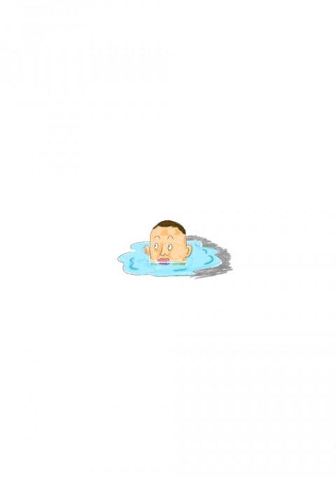 Puddle Jiro