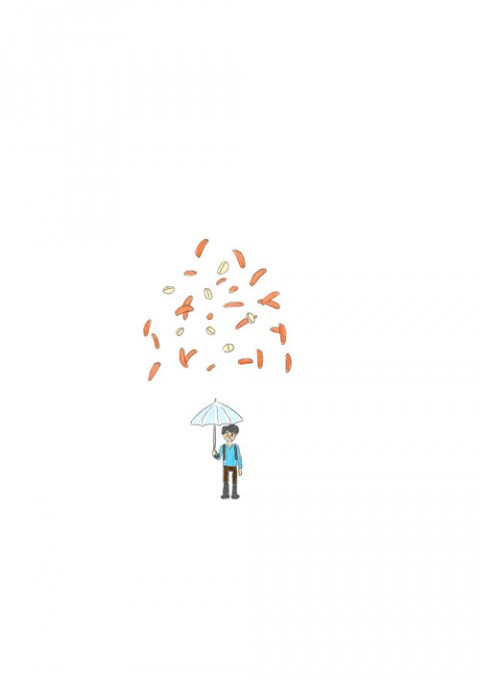 Kakipie Rain