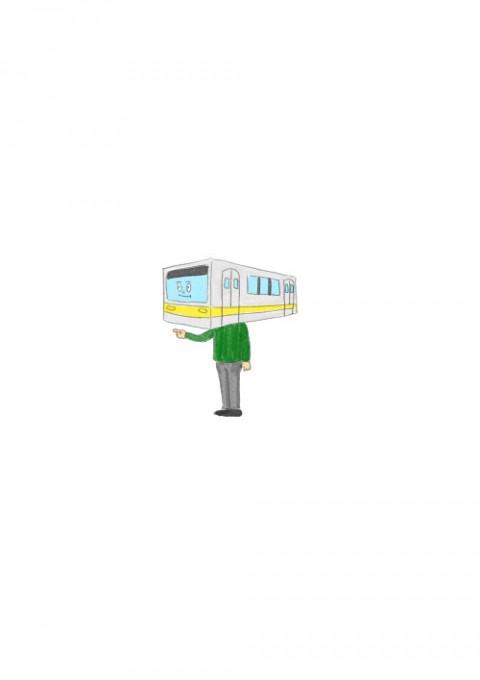 Train Head
