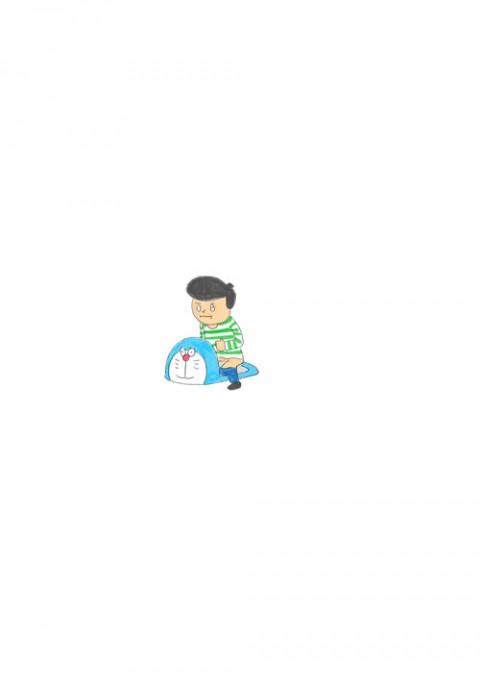 Doraemon Toilet