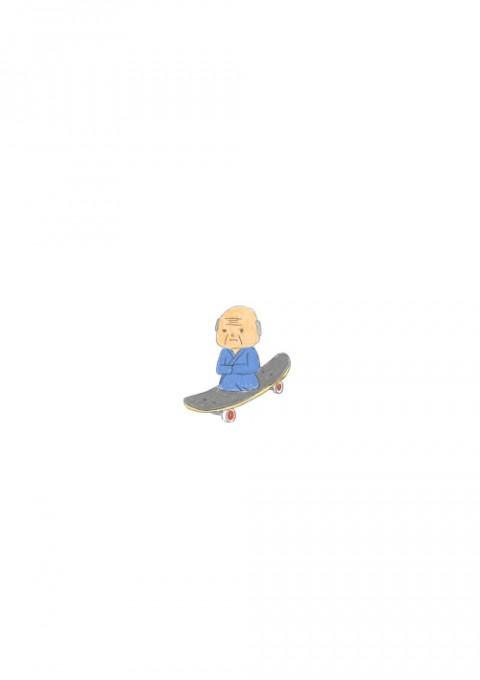 Skateboard Grandfather
