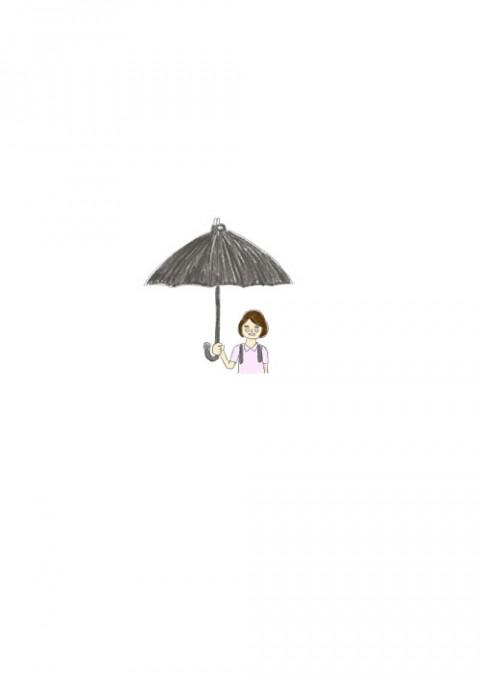 Eel's Umbrella