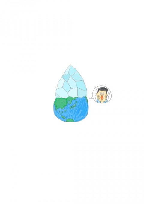 Iceberg Earth