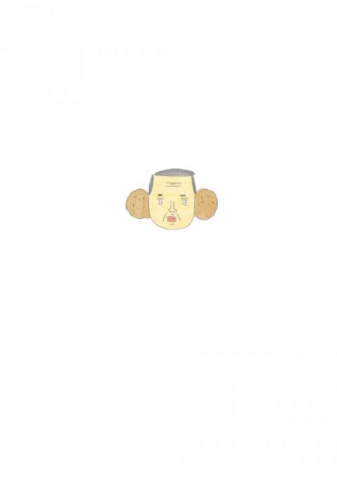 Satsumaage Ears
