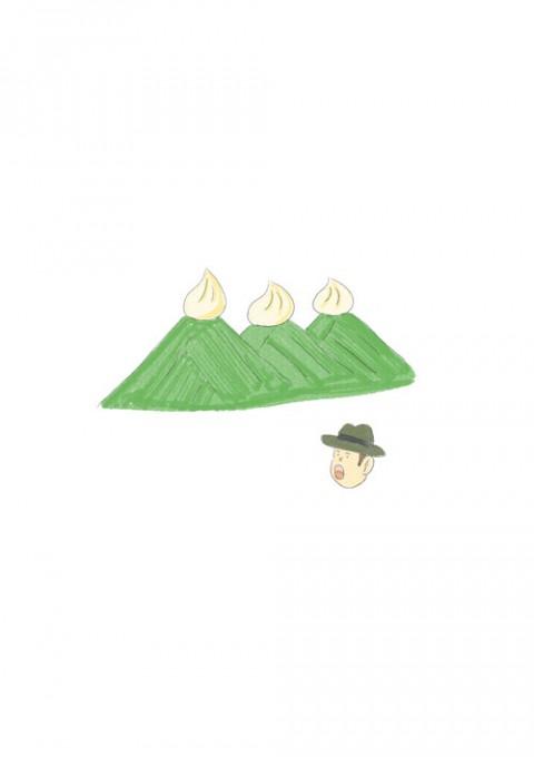 Mayonnaise Mountain