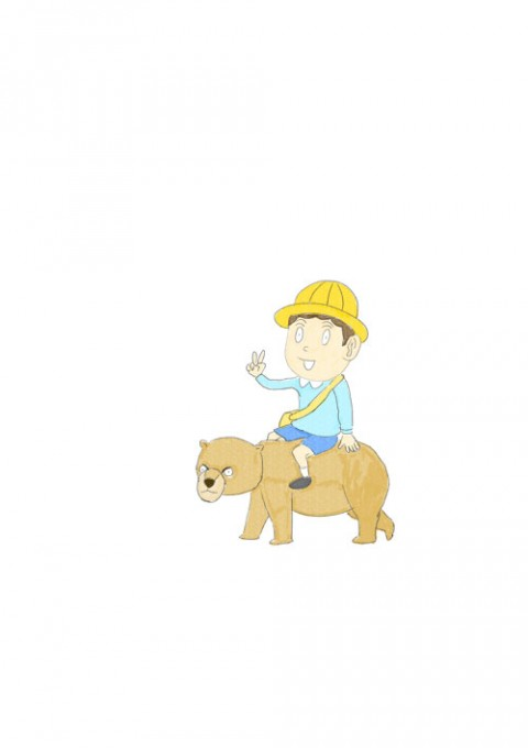 Bear Kindergarten