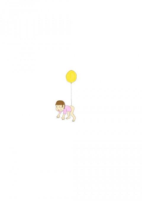 Balloon Boil