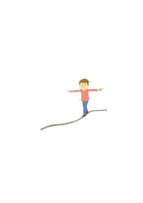 Rope Way