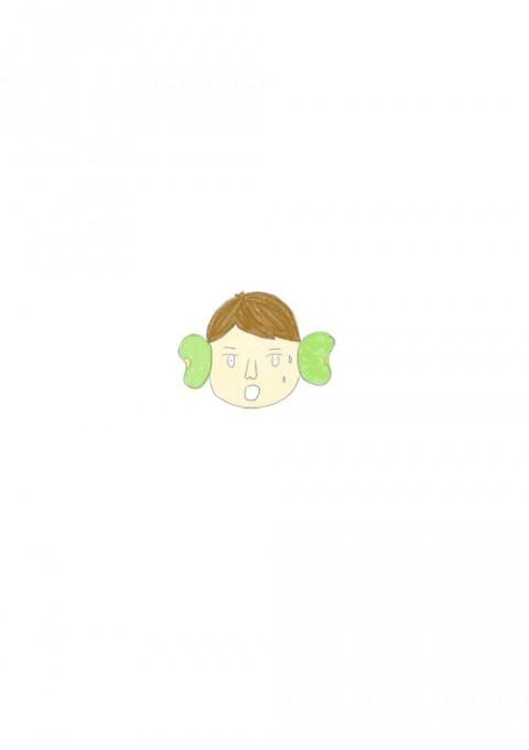 Broad Beans Ear