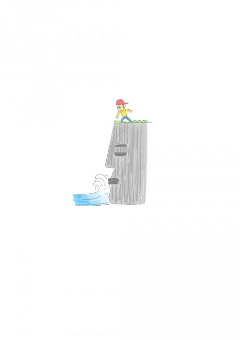 Moai Cliff