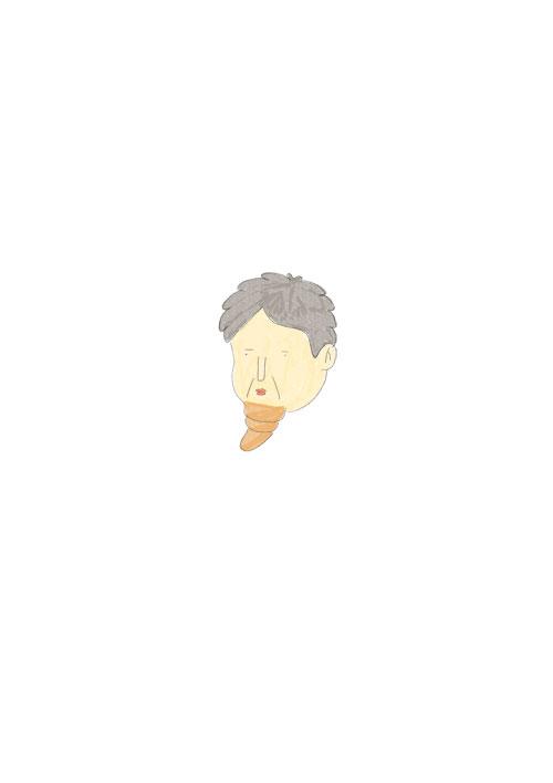Croissant Chin