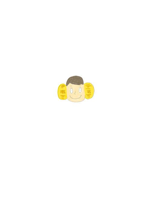 Koban Ears