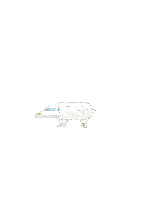 Shinkansen Sheep