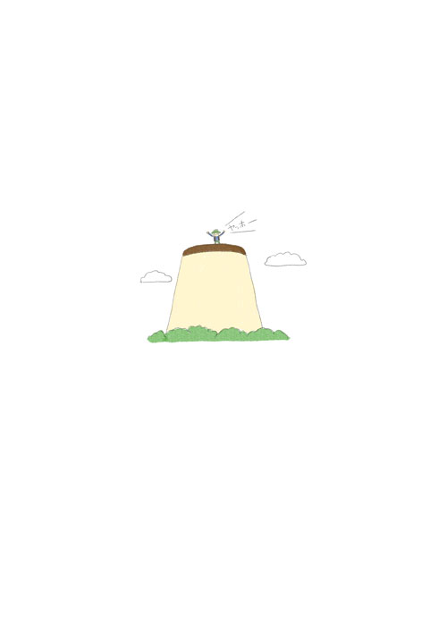 Pudding Mountain