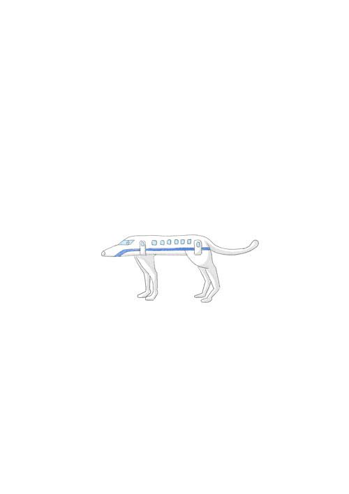 Shinkansen Dog