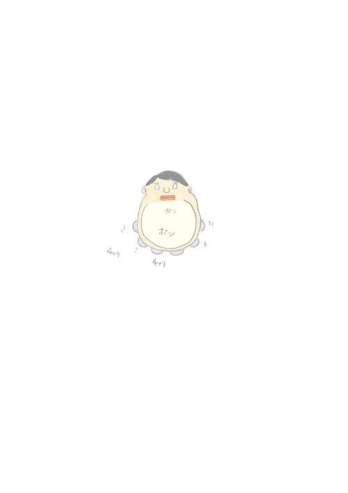 Tambourine Chin