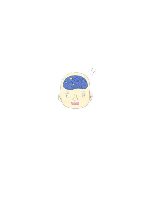 Cosmos Brain