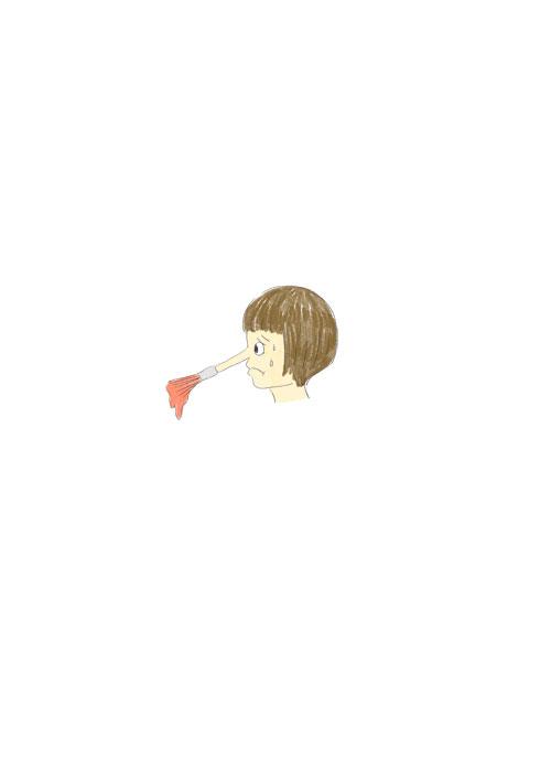 Paint Nose
