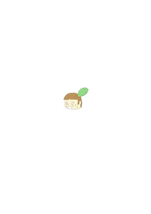 Cactus Bump