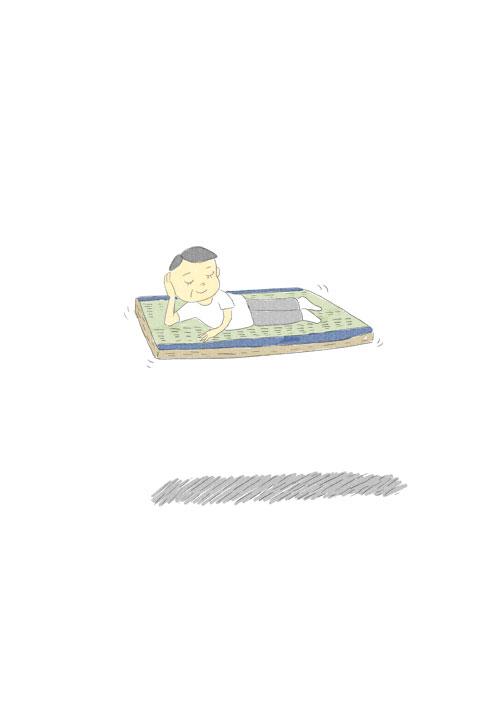 Floating Tatami