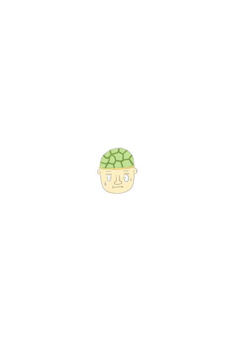 Shell Head
