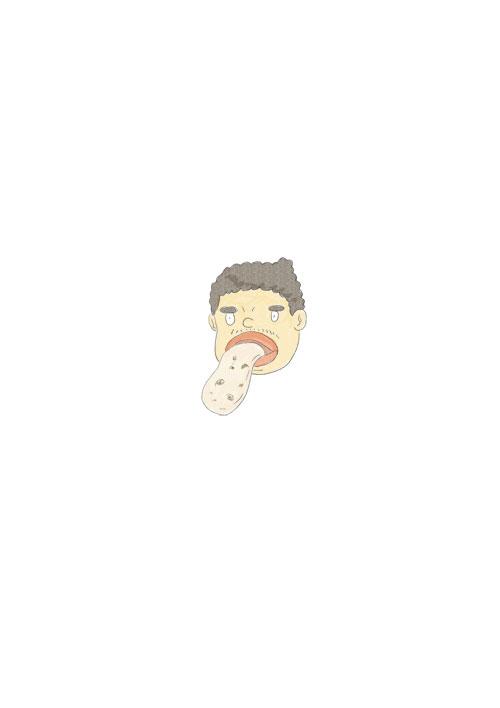 Nan Tongue