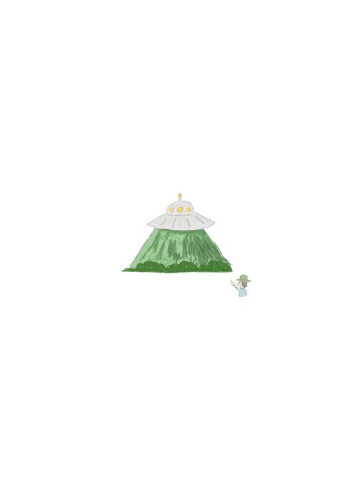 UFO Mountain